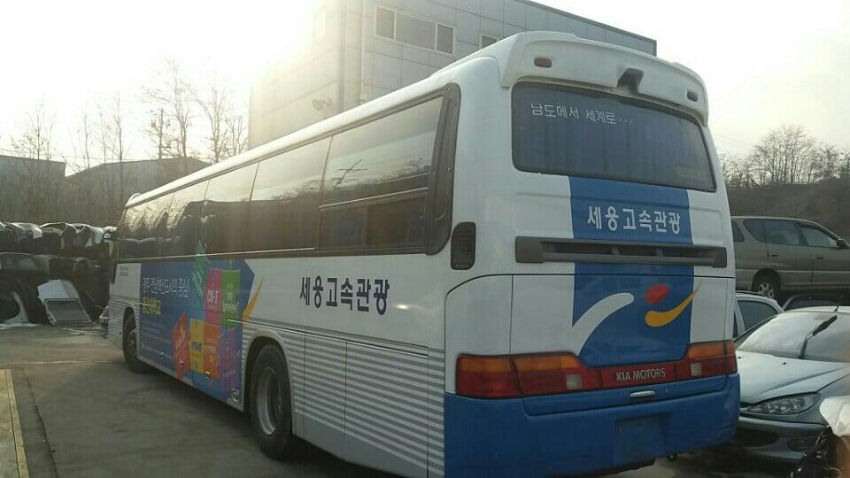 Kia Granbird Silkroad Used Koreana Bus